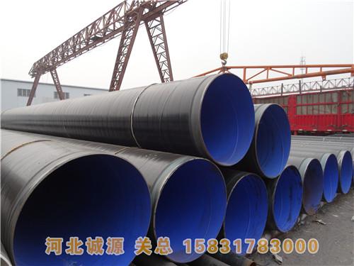 TPEP加强级防腐钢管