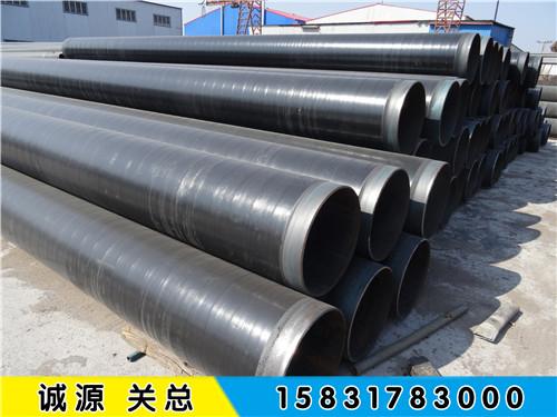 内热熔环氧外三层聚乙烯防腐钢管