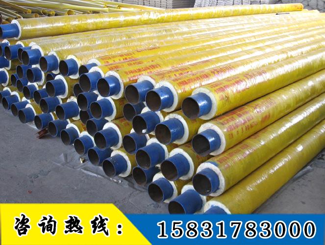 预制地埋聚氨酯钢套钢发泡保温管