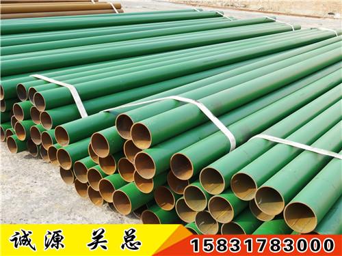 石油天然气用环氧树脂防腐钢管