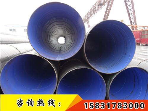 自来水输送tpep防腐钢管
